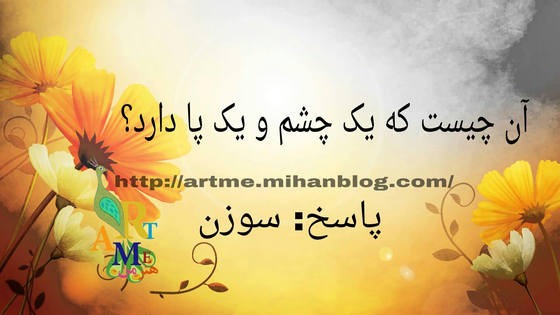 http://s9.picofile.com/file/8293278726/PicsArt_1450215187958.jpg
