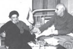 پاورپوینت درس مبارزه ی مردم ایران با استعمار