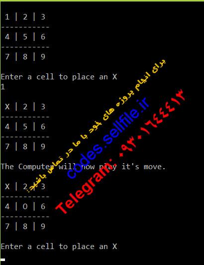 Tic Tac Toe Min Max Console C#