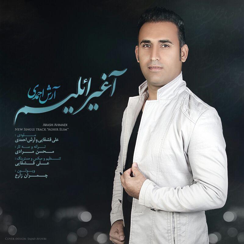 http://s9.picofile.com/file/8293576542/30Arash_Ahmadi_Aghir_Elim.jpg