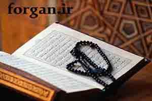 قاریان معروف قرآن در ایران