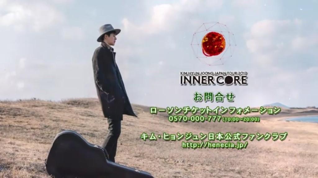 [Teaser] Kim Hyun Joong Japan Tour 2017 Inner Core [2017.04.25]