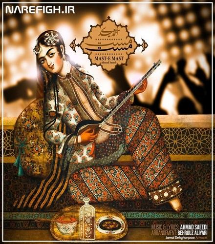 دانلود فیلم مست مست از احمد سعیدی با کیفیت 128 و 320