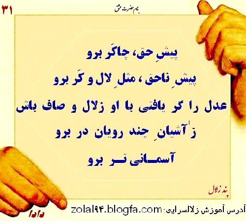 http://s9.picofile.com/file/8293778750/DELH8YE_ZOL8L_2.jpg