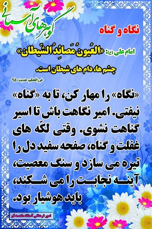 http://s9.picofile.com/file/8293859376/35026498890086865141.jpg