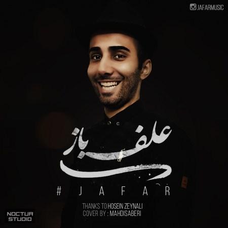 http://s9.picofile.com/file/8294232668/Jafar_Alaf_Baz.jpg