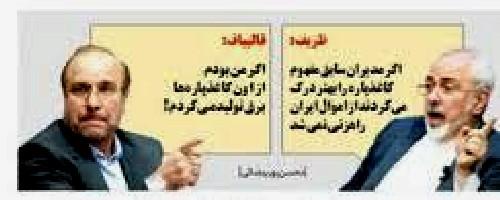 http://s9.picofile.com/file/8294369118/Q8LYB8F_AZ_K8QAZP8REH8YE_TAHR3MHAA_BARQ_M3GEREFTAM_1.jpg