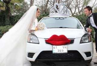 آذری قیزلاری - آهنگ شاد عروسی