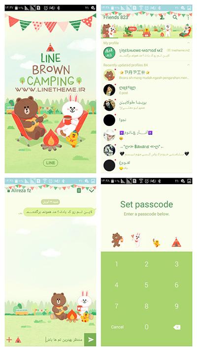 دانلود رایگان تم LINE Camping برای لاین