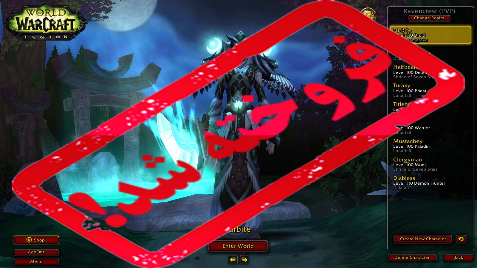 فروش اکانت -کلاس Druid + Demon Hunter - سرور Battle.net
