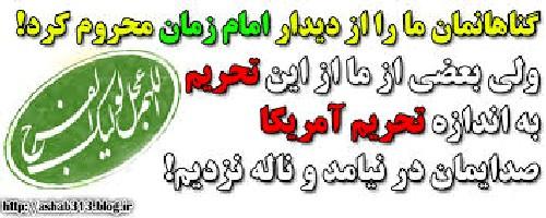 http://s9.picofile.com/file/8294713342/EM8ME_ZAM8N_NAYAA_NAYAA_GOLE_NARGES_7.jpg