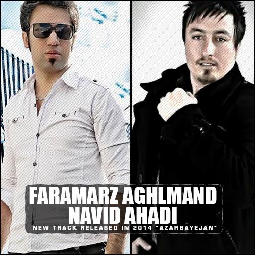http://s9.picofile.com/file/8294756618/20Faramarz_Aghlmand_Ft_Navid_Ahadi_Azarbayjan.jpg