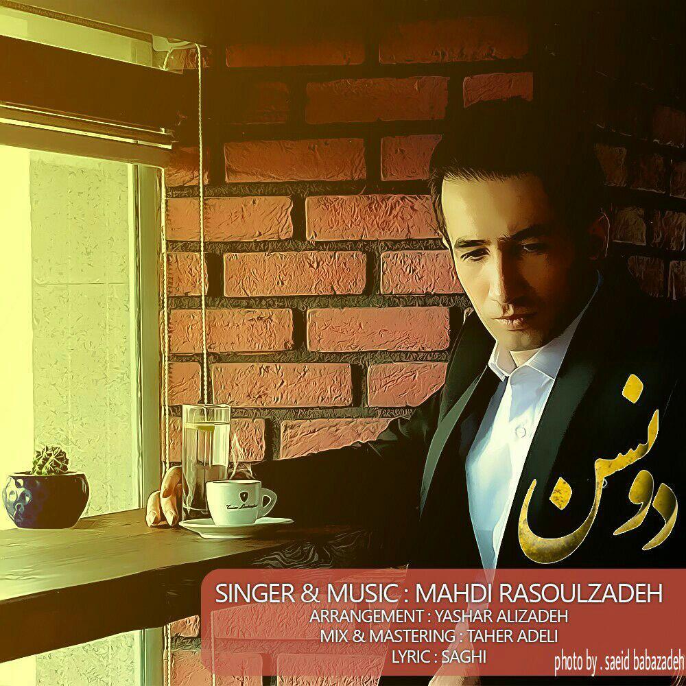 http://s9.picofile.com/file/8294760618/8Mehdi_Rasolzadeh_Dounsan.jpg