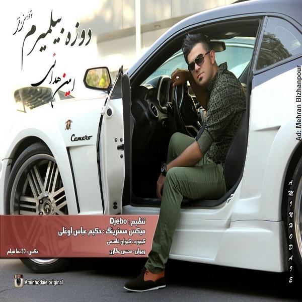 http://s9.picofile.com/file/8294761050/5Amin_Hodaei_Doza_Bilmiram.jpg