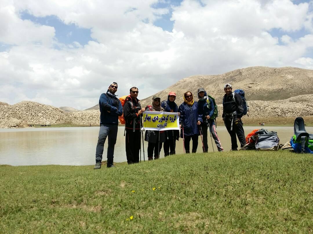 صعود به دریاچه برم فیروز