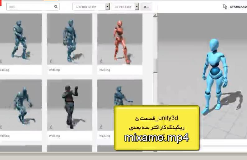 http://s9.picofile.com/file/8294860368/mixamo2.jpg