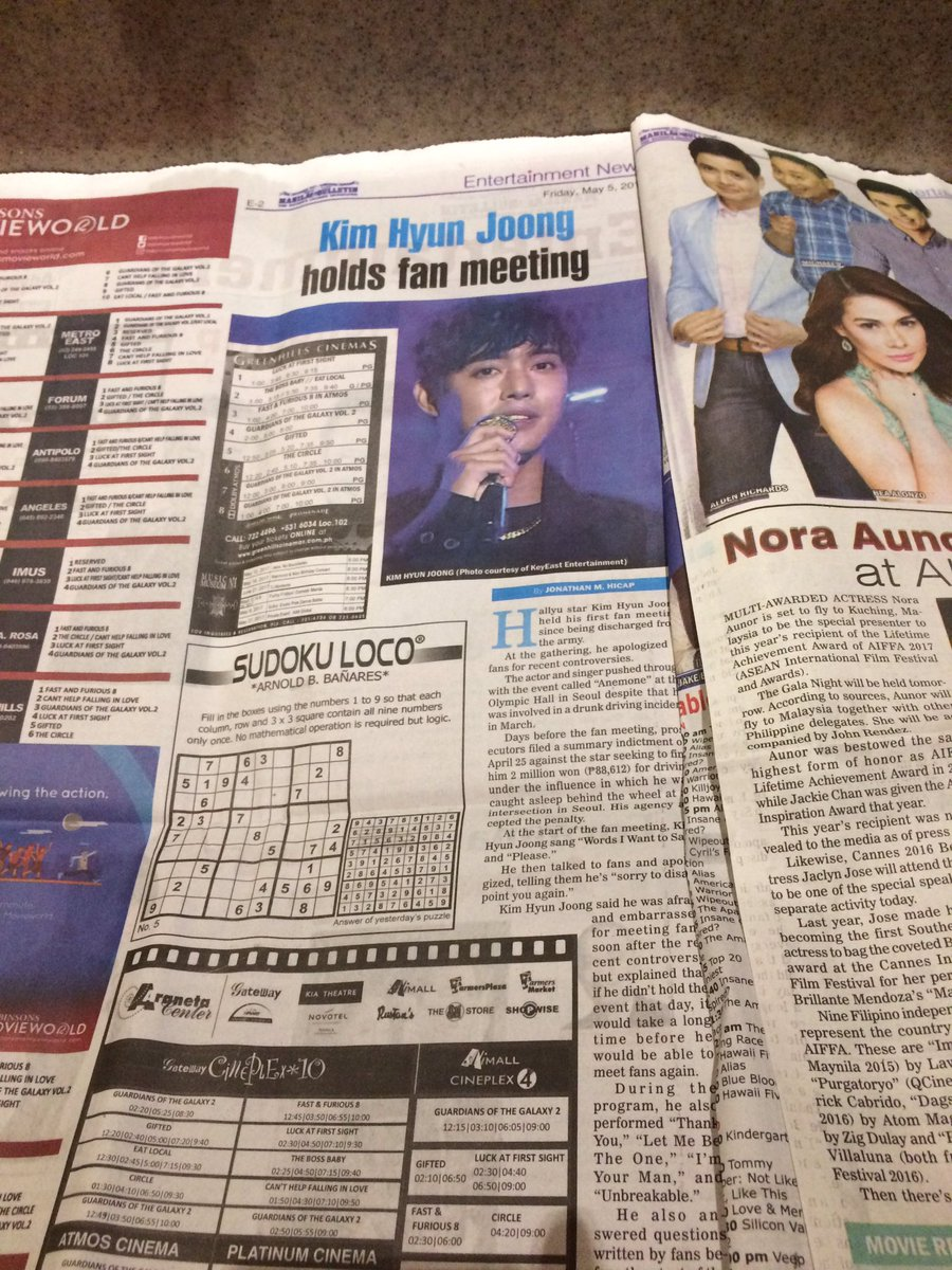 Jonah_writer is featuring Kim Hyun Joong in his newspaper article