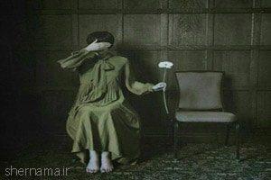 من تنهاتر از آن  بودم که تنهایی را حس کنم