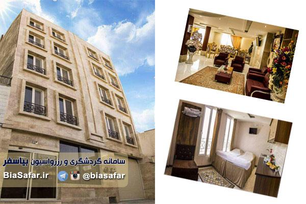 هتل آپارتمان شکرانه مشهد