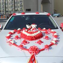 شاد - آهنگ عروسی موزیک افشار