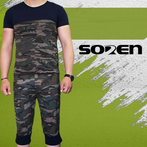ست ارتشی مردانه سورن Soren