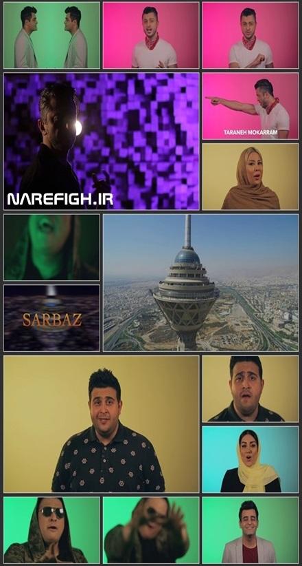 دانلود موزیک ویدیو دوباره ایران از امین رستمی و علیرضا با کیفیت FullHD1080P و 4K