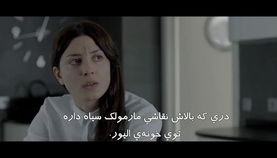 دانلود فیلم اسپانیایی سه متر بالاتر از آسمان دانلود فیلم های اسپانیایی با زیرنویس فارسی: دانلود فیلم دکتر استرنج