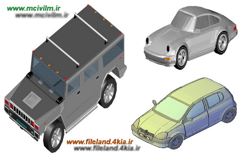 بلوک سه بعدی اتوکد خودرو