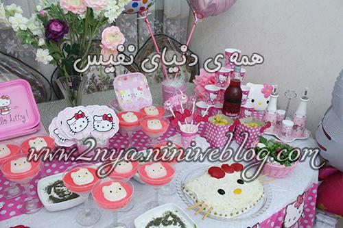hello_kitty_pink_helma_96 happy 1000 days جشن هزار روزگی حلما گلی