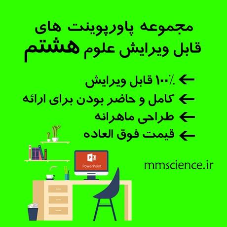 http://s9.picofile.com/file/8295538976/000.jpg