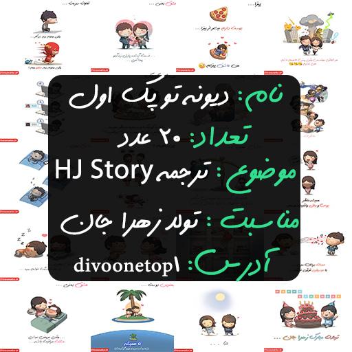 end_divoonetoir.jpg