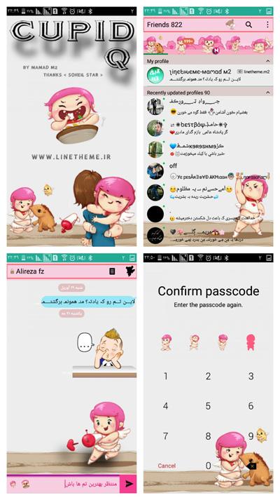 دانلود رایگان تم Cupid Q برای لاین