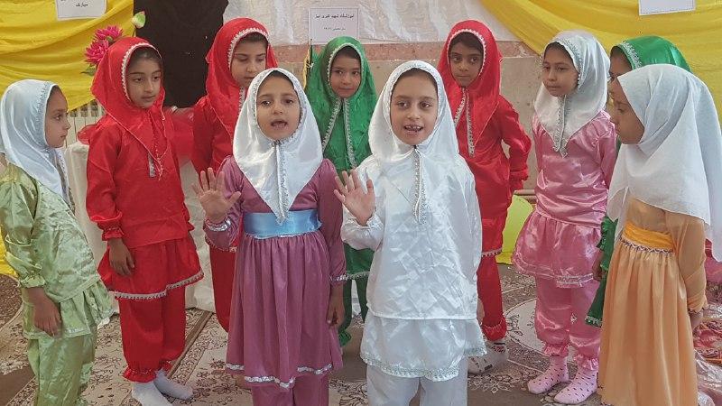 جشن الفبای دانش آموزان پایه اول دبستان شهیداکبری آبیز