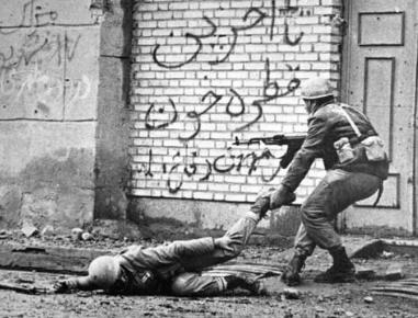 آزادسازی خرمشهر.jpg