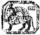 مهر محمد شاه قاجار.jpg