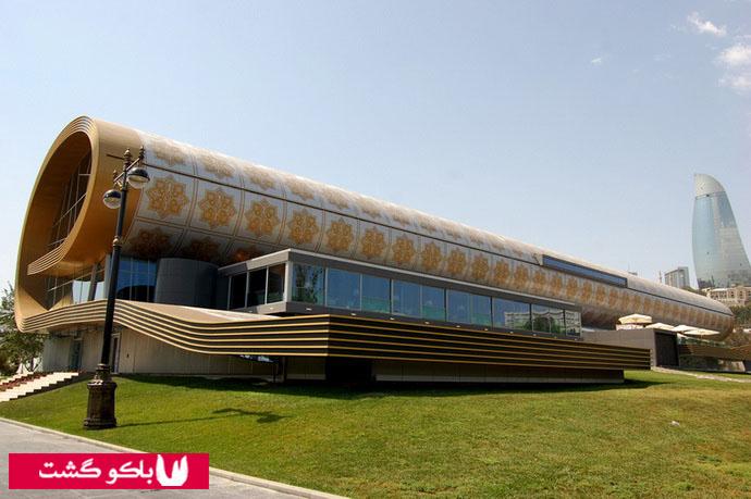 موزه فرش آذربایجان