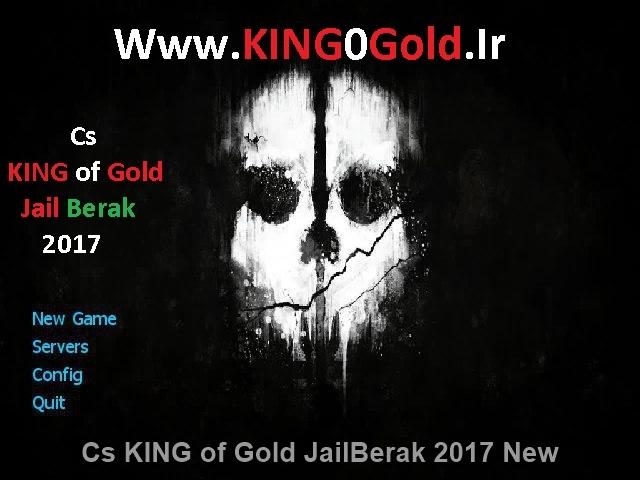 دانلود کانتر استریک KING of Gold JailBerak 2017 برای کامپیوتر