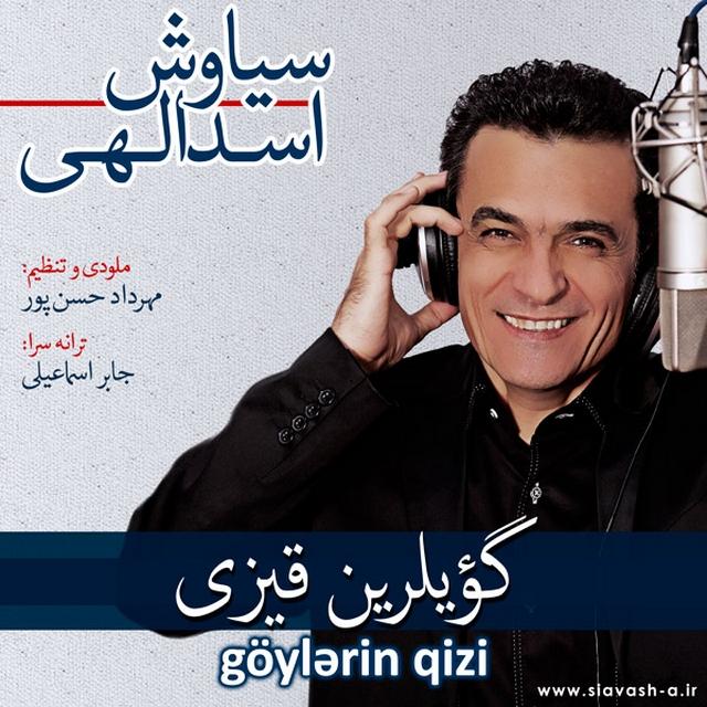 http://s9.picofile.com/file/8295956384/36Siavash_Asadollahi_Guylarin_Gizi_S.jpg