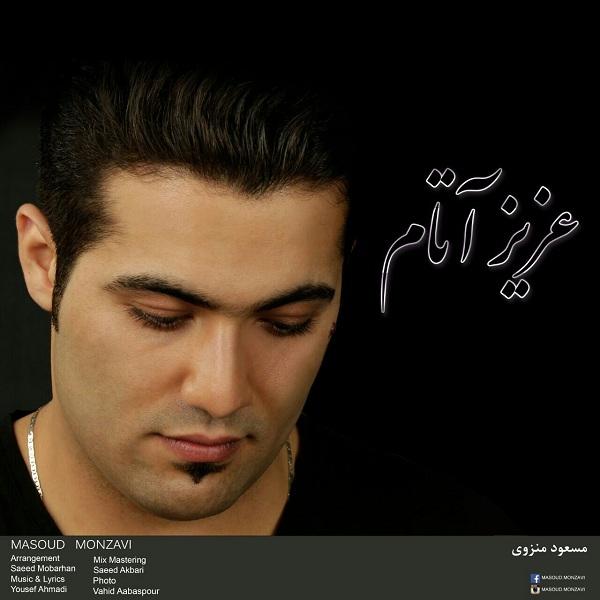 http://s9.picofile.com/file/8295956750/35Masoud_Monzavi_Aziz_Atam.jpg
