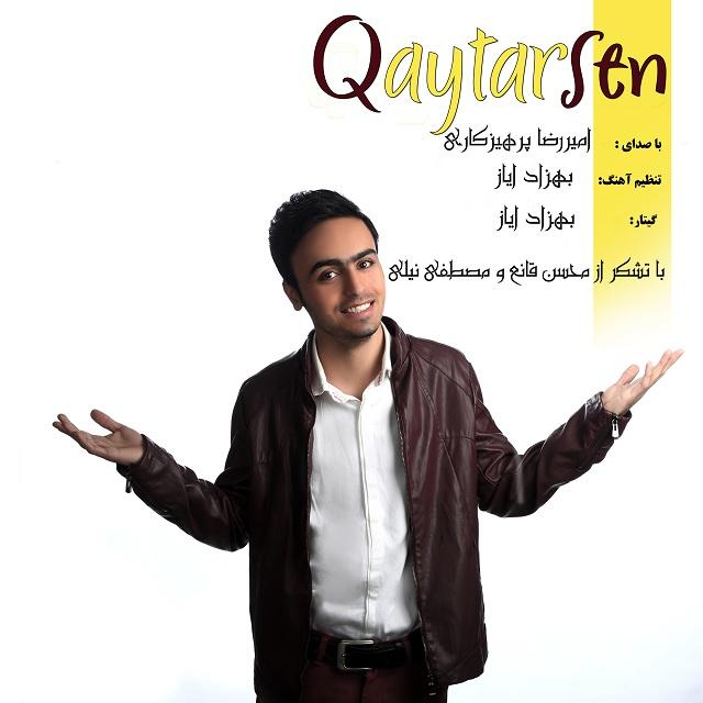 http://s9.picofile.com/file/8295963900/27Amirreza_Parhizkari_Qaytarsen.jpg