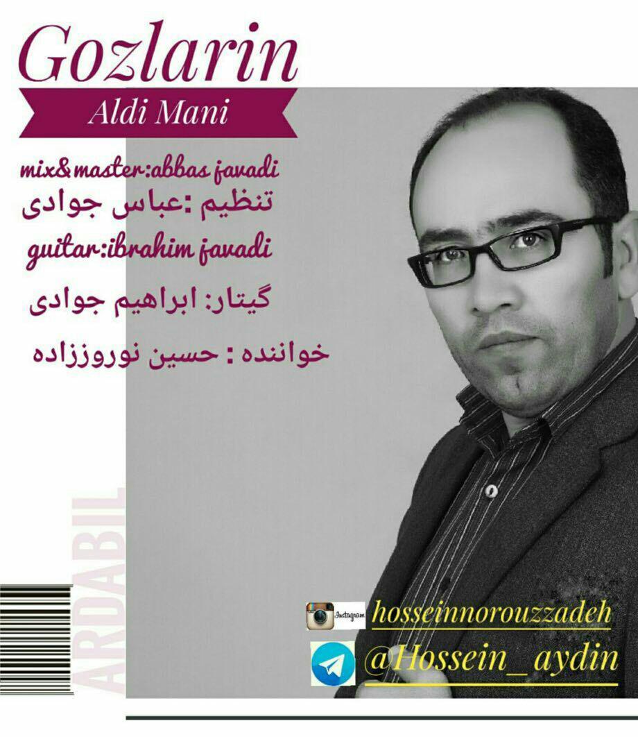 http://s9.picofile.com/file/8295979768/3Hossein_Norouzzadeh_Ghetme_Ghetme.jpg