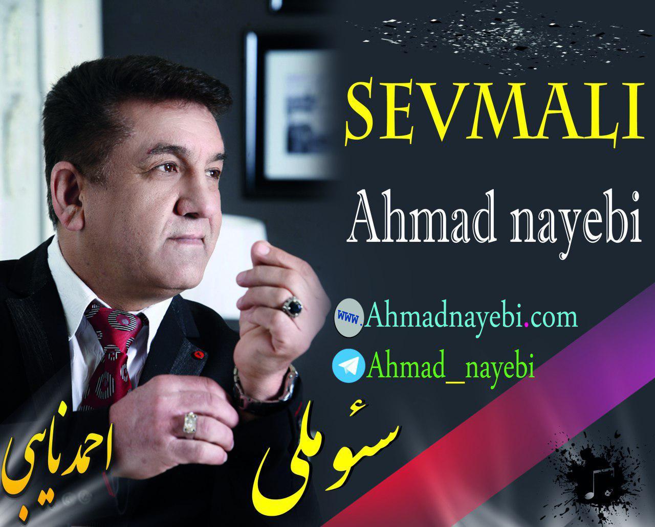 http://s9.picofile.com/file/8295981092/1Ahmad_Nayebi_Sevmali.jpg