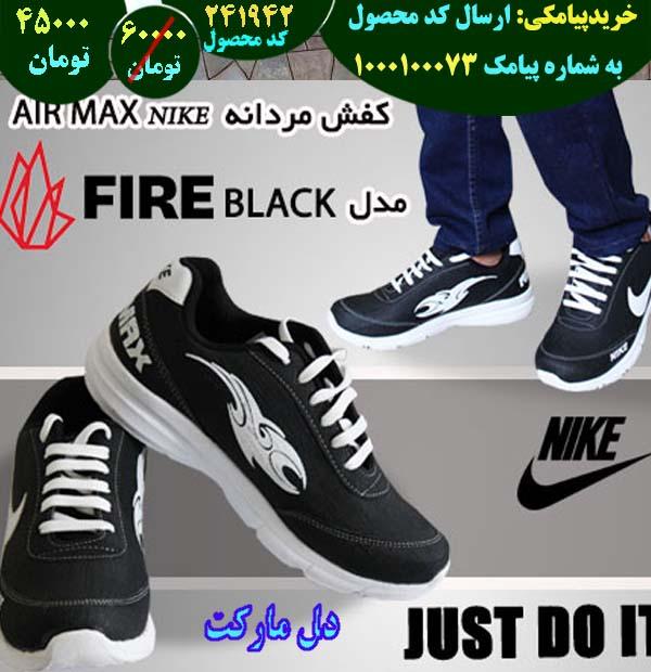 فروشگاه کفش مردانه NIKE مدل FIRE BLACK,فروش کفش مردانه NIKE مدل FIRE BLACK,فروش اینترنتی کفش مردانه NIKE مدل FIRE BLACK,فروش آنلاین کفش مردانه NIKE مدل FIRE BLACK,خرید کفش مردانه NIKE مدل FIRE BLACK,خرید اینترنتی کفش مردانه NIKE مدل FIRE BLACK,خرید پستی کفش مردانه NIKE مدل FIRE BLACK,خرید ارزان کفش مردانه NIKE مدل FIRE BLACK,خرید آنلاین کفش مردانه NIKE مدل FIRE BLACK,خرید نقدی کفش مردانه NIKE مدل FIRE BLACK,خرید و فروش کفش مردانه NIKE مدل FIRE BLACK,فروشگاه رسمی کفش مردانه NIKE مدل FIRE BLACK,فروشگاه اصلی کفش مردانه NIKE مدل FIRE BLACK