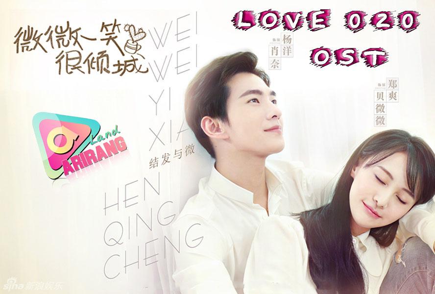 [تصویر:  Love_o2o_OST.jpg]