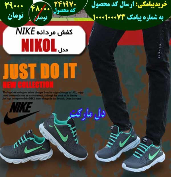 خرید کفش مردانه NIKE مدل NIKOL اصل,خرید اینترنتی کفش مردانه NIKE مدل NIKOL اصل,خرید پستی کفش مردانه NIKE مدل NIKOL اصل,فروش کفش مردانه NIKE مدل NIKOL اصل, فروش کفش مردانه NIKE مدل NIKOL, خرید مدل جدید کفش مردانه NIKE مدل NIKOL, خرید کفش مردانه NIKE مدل NIKOL, خرید اینترنتی کفش مردانه NIKE مدل NIKOL, قیمت کفش مردانه NIKE مدل NIKOL, مدل کفش مردانه NIKE مدل NIKOL, فروشگاه کفش مردانه NIKE مدل NIKOL, تخفیف کفش مردانه NIKE مدل NIKOL