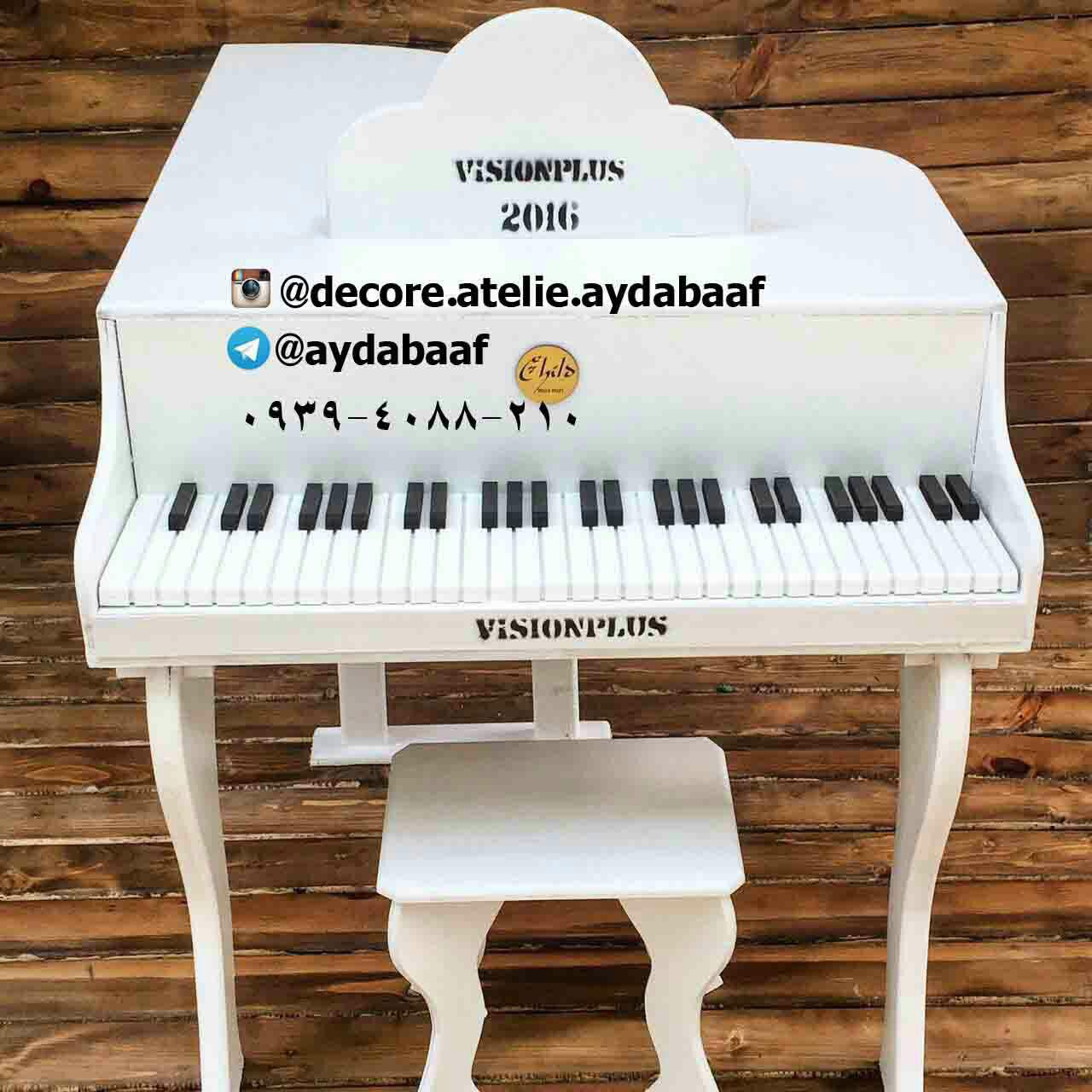 قیمت پیانو آتلیه