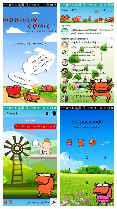 دانلود رایگان تم Moo-Kun Comic برای لاین