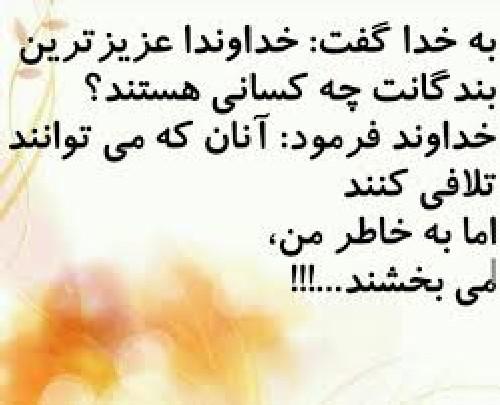 http://s9.picofile.com/file/8296149400/az3ztar3n_bande8ne_darg8he_el8hy_1.jpg