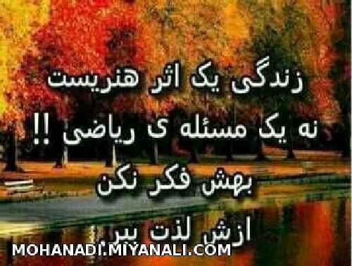 http://s9.picofile.com/file/8296151026/ZENDEGY_ASARY_HONAR3ST_1.jpg