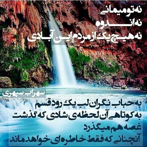 http://s9.picofile.com/file/8296151950/en_naa_l_l8h_wa_en_naa_elayhe_r8jeoon_1.jpg